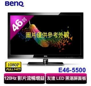 BenQ 46吋LED液晶電視