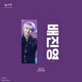LF/WTB @turnitup0510 turn it up only for bae jinyoung GRAPE SLOGAN
