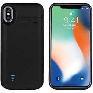iPhone X Power Battery Case