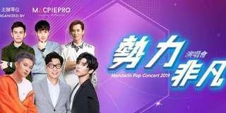 mandarin pop concert 2019 live at genting arena