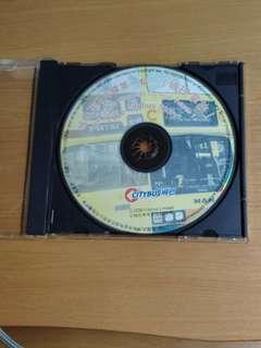 城巴互動光碟第一輯 城巴掌故 The City Bus Story CD 2000