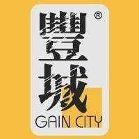 Gain City voucher for sale