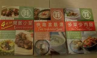 菲傭烹飪書3本