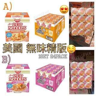【現貨】🐔🦐Nissin無味精雞味&鮮蝦味杯麵(24杯裝)