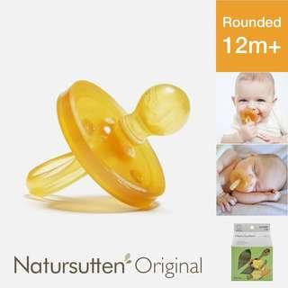Natursutten Original Rounded Natural Pacifier, L (12 Months Up) — Italy Ergonomic Eco Friendly For Baby Babies Infant Newborn Toddler Rubber Latex Non-Toxic Safe Ventilated Teat Shield Round Nipple Binky Dummy Soother Teether Puting Kuning 圆头 天然乳胶 奶嘴
