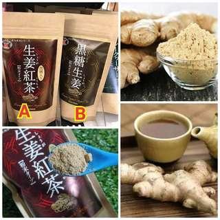 🔆日本琉球生姜紅茶粉🔆黒糖生姜粉🔆