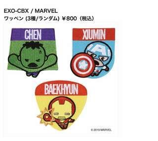 Pre- Order EXO-CBX Marvel Goods