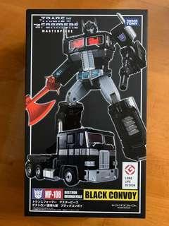 Transformers MP10B