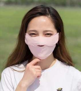 UV silk cotton mask - blue