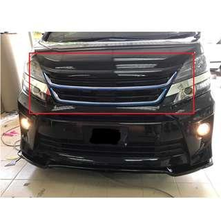 VELLFIRE MODELLISTA FRONT GRILL WITH LED