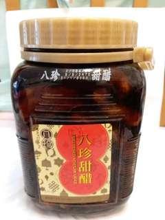 薑醋(5樽一現剩下2樽)
