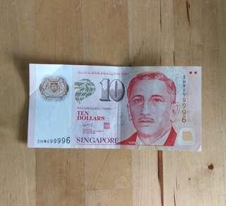 🇸🇬Singapore $10 symmetry number 699996 president series currency note 纸钞钱币