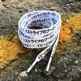 """[FREE POS] Adidas Katakana White Shoelaces """"The Brand With 3 Stripes"""" #APR75"""