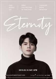 🚚 Ong Seongwu Eternity Poster and Souvenir Card