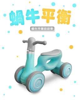 蝸牛平衡扭扭車 滑步車 綠色