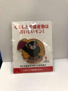 Kumamoto 熊本熊 襟章