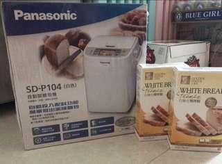 「抵」Panasonic 麵包機