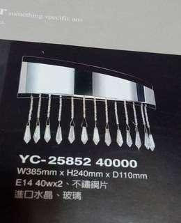 🚚 Philips 鍍鉻高級壁燈具