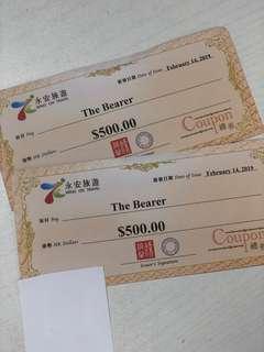 永安旅遊現金券總值HKD1000
