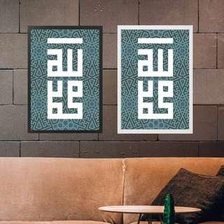 Allah and Muhammad Kufic script Wall art