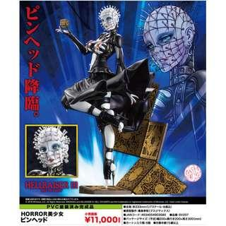 ++全新 Kotobukiya 壽屋 1/7 Bishoujo Hellraiser III Hell on Earth Pinhead 針頭鬼