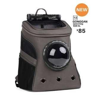 【BRAND NEW/INSTOCK】GONGGAN space bag