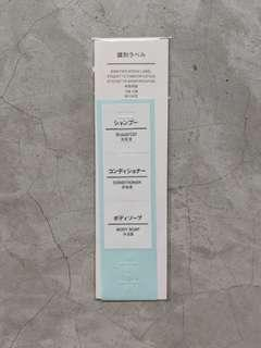 🚚 🚿 Muji Bottle Identification Label / Sticker (Shampoo, Conditioner, Body Soap) 🚿