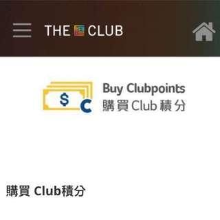 收【500分】THE CLUB積分 PCCW CSL Netvigator