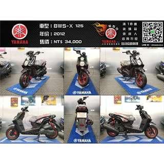 【輪騎穩】2012 山葉 YAMAHA BW'S X 125 亮黑 ( BWS、勁戰、125、150車系可參考 )