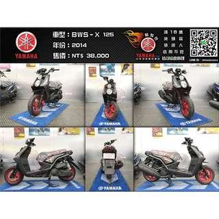 【輪騎穩】2014 山葉 YAMAHA BW'S X 125 消光 灰 ( BWS、勁戰、勁豪、125、150車系可參考 )