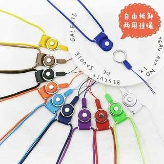 多色可選  掛脖吊繩 手機 相機 掛繩 手機吊繩 手機殼掛繩 指環掛繩 掛飾 手機繩 防摔 鑰匙 工作證繩 長款