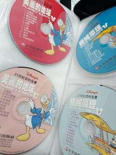 迪士尼21世紀百科全書CD,全美出版社出版