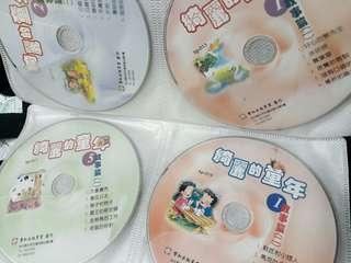 7片綺麗的童年故事光碟CD,學知出版