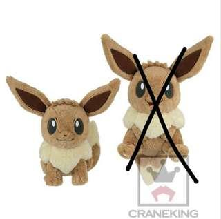 "POKEMON /""Pokémonlife with EIEVUI/"" Eevee Plush Doll Pillow Cushion 30cm Japan"