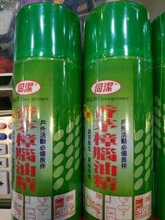 香茅樟腦油80