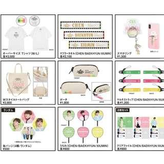 """EXO-CBX """"MAGICAL CIRCUS"""" 2019-Special Edition- - Official Goods"""