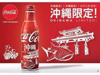 可口可樂-日本限定