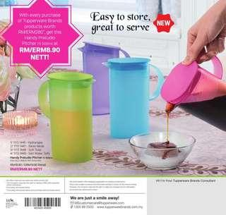 Tupperware mini pitcher 4 colors