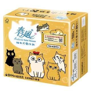 【春風】抽取式衛生紙-黃阿瑪(100抽*20包*3串)/箱