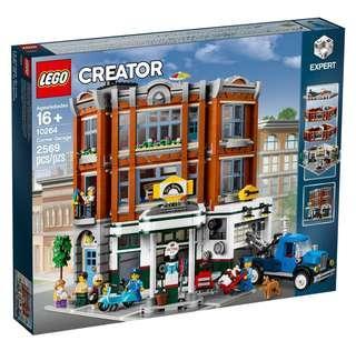 Lego Creator 10264 Corner Garage 2019 2569 pcs