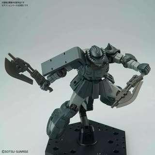 Gundam Act Zaku (Kycilia's Forces) HG Bandai