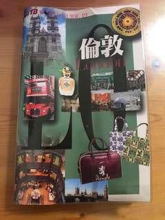 英國 倫敦 London 旅遊書 附原書附贈的地圖