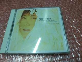 🚚 二手專輯CD 辛曉琪 守候