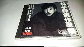 CD~林子祥創作歌集WEA1984 no IFPI