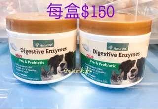 Naturvet犬貓用酵素益生菌調理腸胃粉
