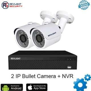 🚚 IP CCTV H.265+ installation package