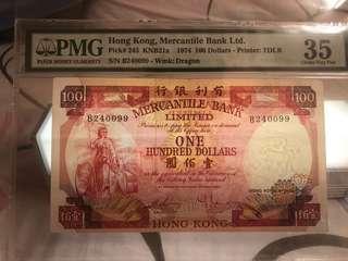 PMG紙幣 1974年 有利銀行 $100元