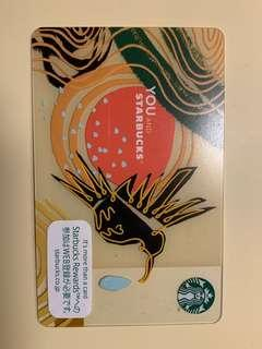 Starbucks Card 日本板
