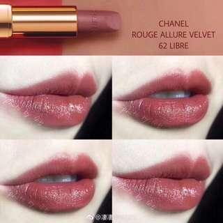 🚚 Chanel 香奈兒 唇膏 #62 奶茶色