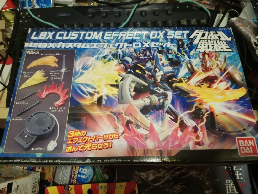 絕版 模型 紙箱戰機 LBX CUSTOM EFFECT DX SET